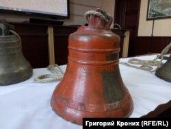 """Столыпинский"" колокол"