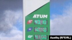 Татнефть бензины бәясе