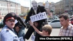 Акция в поддержку Химкинского леса, 2011 год