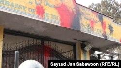 سردر سفارت ایران در کابل، روز پنجشنبه