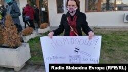 Протест за случајот Јавна соба
