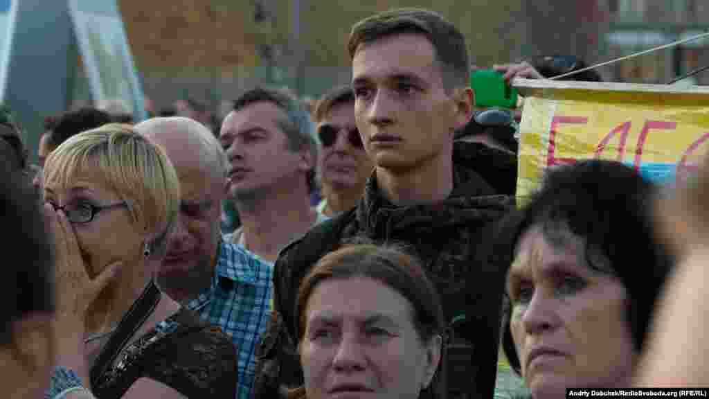 Учасники мітингу