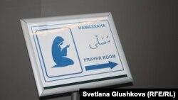 Намазханалар - шетелдіктерге құрмет