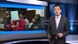 Жаһан жаңалықтары 22.01.2015