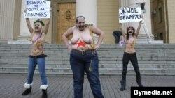 Акцыя кампаніі Femen насупарць беларускага КДБ