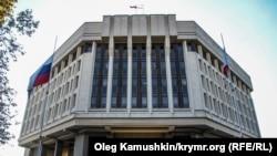 Подконтрольный России парламент Крыма