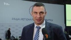 Плануємо полагодити дороги Києва за п'ять років - Кличко (відео)