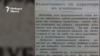 Vesti Newspaper, 23.06.1898
