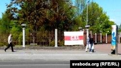 Ілюстрацыйнае фота, расьцяжка БХД у Віцебску