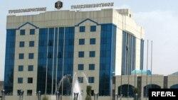 Здание «Точиксодиротбонк» в Душанбе.