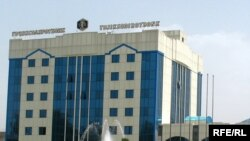 Бинои асосии Тоҷиксодиротбонк дар Душанбе