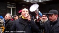 Самооборона Майдану вимагає закриття справ проти її активістів