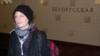 """Анастасия Рыбаченко: """"В Россию не вернусь"""""""