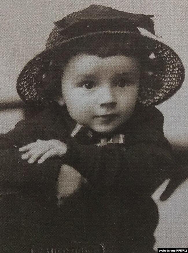 Алена Лось. 1933 г.