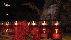 У Запоріжжі вшанували пам'ять Іси Мунаєва