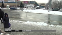 Що відбувається в «ДНР» і «ЛНР»? – відео