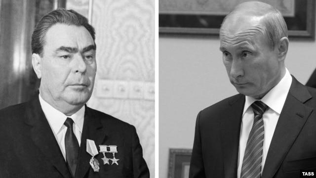 Генеральный секретарь ЦК КПСС Леонид Брежнев (слева) и президент России Владимир Путин