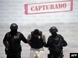 Арест наркокурьера. Панама