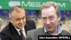 Омурбек Текебаев и Леонид Маевский.