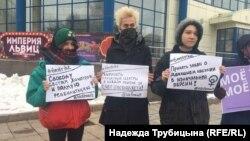 Участницы митинга в Тюмени