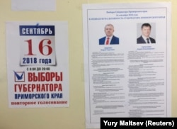 A broadsheet with information about gubernatorial candidates Andrei Ischenko (left) and Andrei Tarasenko at a polling station in Vladivostok.