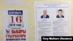 Andrei Ischenko (solda) və Andrei Tarasenko barədə məlumat lövhəsi
