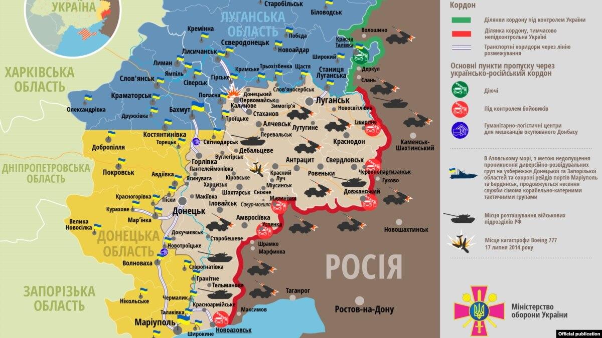 Украинский военный ранен на Донбассе 20 марта – штаб