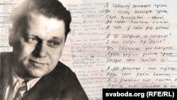 Пімен Панчанка