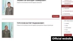 Скриншот страницы с фото и именами руководителей Национальной гвардии Узбекистана. Батыр Турсунов - сват президента Шавката Мирзияева.