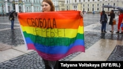 Sankt Peterburq, LGBT fəallarının piketi, 30 iyul, 2016