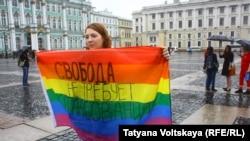 Одиночный пикет в защиту ЛГБТ-сообщества. Санкт-Петербург.