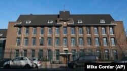 Ndërtesa e Dhomave të Specializuara në Hagë.