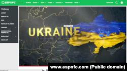 Карта Украины без Крыма в обзоре футбольного матча Украина-Германия.