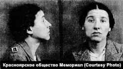Екатерина Максимова, карточка из уголовного дела