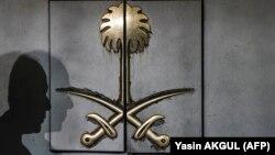 Ușa de intrare de la consulatul Arbiei Saudite din Istanbul, imagine de arhivă.