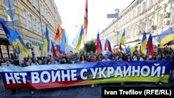 Оппозиционный Марш мира в Москве в сентябре 2014 года