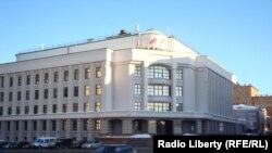 Татарстанның Конституция мәхкәмәсе бинасы