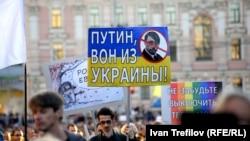 Аркадій Галкер на антивоєнному «Марші миру» в Москві, 21 вересня 2014 року