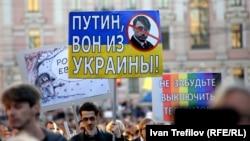 """Аркадий Галкер на антивоенном """"Марше мира"""" в Москве. 21 сентября 2014 года"""