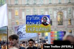 Антивоєнний марш у Москві, 21 вересня 2014 року