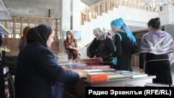 Книжная ярмарка в Дагестане