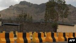 Британската амбасада во Јемен