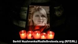 Під час акції «Рік без Каті», що була присвячена річниці смерті чиновниці та активістки Катерини Гандзюк, біля будівлі Офісу президента. Київ, 4 листопада 2019 року
