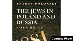 """Книга Энтони Полонски """"Евреи в Польше и России"""""""
