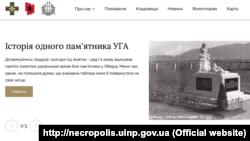 Зображення з сайту «Віртуальний некрополь української еміграції»