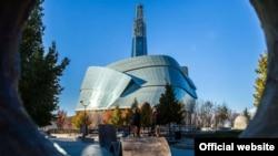 Kanada İnsan Haqları Muzeyi