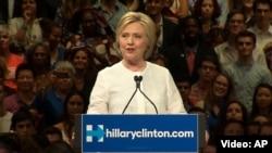 АҚШ президенттігіне кандидат болуға үміткер Хиллари Клинтон.
