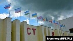 Прапори над будівлею адміністрації парку левів «Тайган»