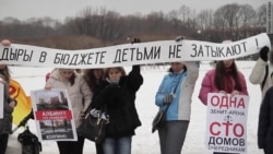 Митинг многодетных семей в Петербурге