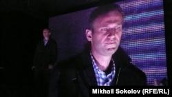 Tubimi gjatë të cilit është arrestuar Aleksei Navalny, 25.08.2013